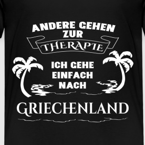 Greece - therapy - holiday Shirts - Kids' Premium T-Shirt
