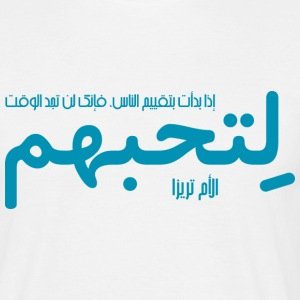 If you judge people (Arabic) Tee shirts - T-shirt Homme