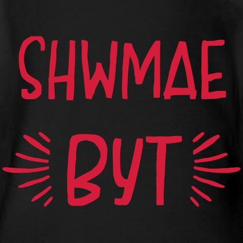Welsh Dialect Shwmae Byt