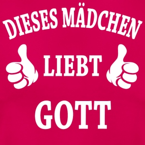 Gott T-Shirts - Frauen T-Shirt