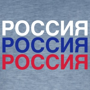 RUSSIA - Men's Vintage T-Shirt