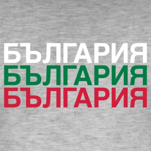 BULGARIA - Men's Vintage T-Shirt