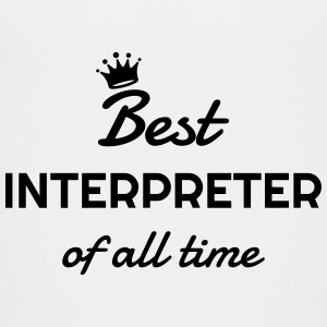 Interpreter Dolmetscher Translation Interprète Shirts - Teenage Premium T-Shirt