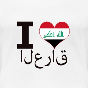 I LOVE IRAK  T-Shirts - Frauen Premium T-Shirt