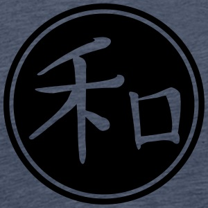 Peace - Chinese Sign - Männer Premium T-Shirt