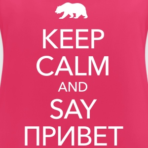 KEEP CALM AND SAY ПРИВЕТ Sportbekleidung - Frauen Tank Top atmungsaktiv