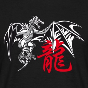 THE YEAR OF THE DRAGON  (Chinese zodiac) - Men's T-Shirt