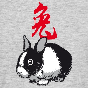 THE YEAR OF THE RABBIT  (Chinese zodiac) - Men's T-Shirt
