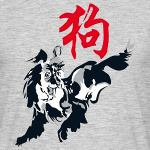 THE YEAR OF THE DOG - (Chinese zodiac) - Men's T-Shirt