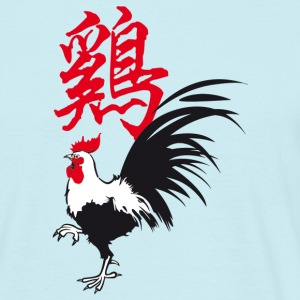THE YEAR OF THE ROOSTER - (Chinese zodiac) - Men's T-Shirt