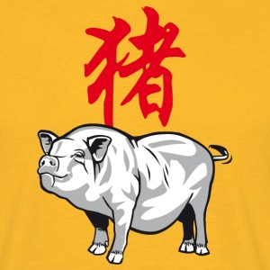 THE YEAR OF THE PIG  (Chinese zodiac) - Men's T-Shirt