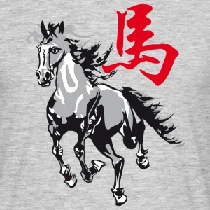 THE YEAR OF THE HORSE - (Chinese zodiac) - Men's T-Shirt