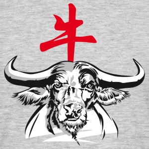 THE YEAR OF THE OX - (Chinese zodiac) - Men's T-Shirt