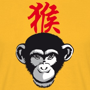 THE YEAR OF THE MONKEY  (Chinese zodiac) - Men's T-Shirt