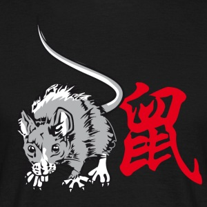 THE YEAR OF THE RAT - (Chinese zodiac) - Men's T-Shirt