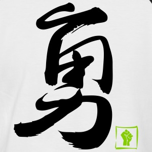 Courage Chinois Tee shirts - T-shirt baseball manches courtes Homme