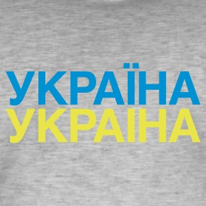 UKRAINE - Men's Vintage T-Shirt