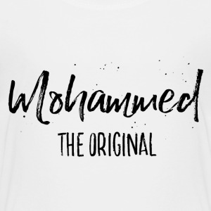 Mohammed T-Shirts - Kinder Premium T-Shirt