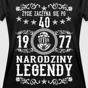 1977 - 40 lat - Legendy - 2017 - PL T-Shirts - Frauen Oversize T-Shirt