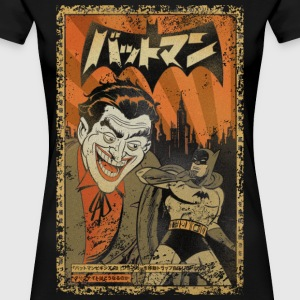 DC Comics Originals Batman Joker Japanisch - Frauen Premium T-Shirt