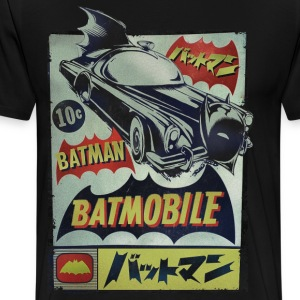 DC Comics Originals Batman Batmobile Japanese - Herre premium T-shirt