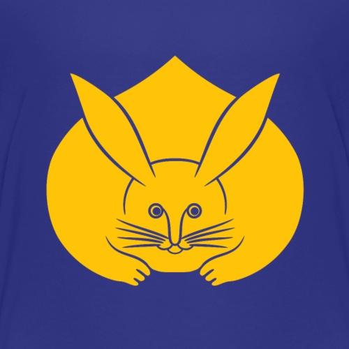 Usagi kamon japanese rabbit in yellow