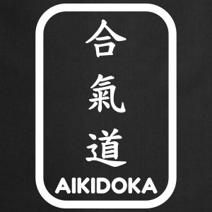 Aikido / Aikidoka / Martial art / Fight Delantales - Delantal de cocina