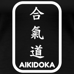 Aikido / Aikidoka / Martial art / Fight T-skjorter - Premium T-skjorte for kvinner