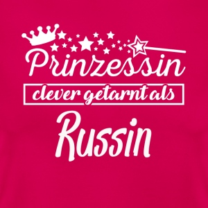Russin T-Shirts - Frauen T-Shirt
