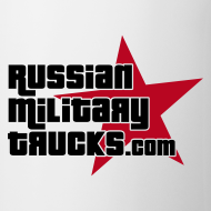 Design ~ Russian Military Trucks.com Mug