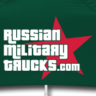 Design ~ Russian Military Trucks.com Green Umbrella