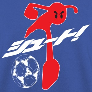 Football stickman Shoot Sweat-shirt Homme - Sweat-shirt Homme