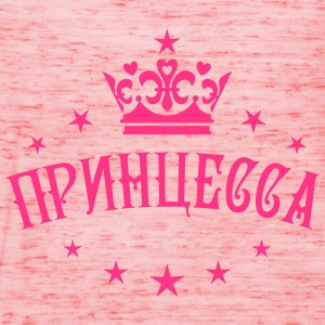 Princess Принцесса Russland Russian Girl  - Frauen Tank Top von Bella