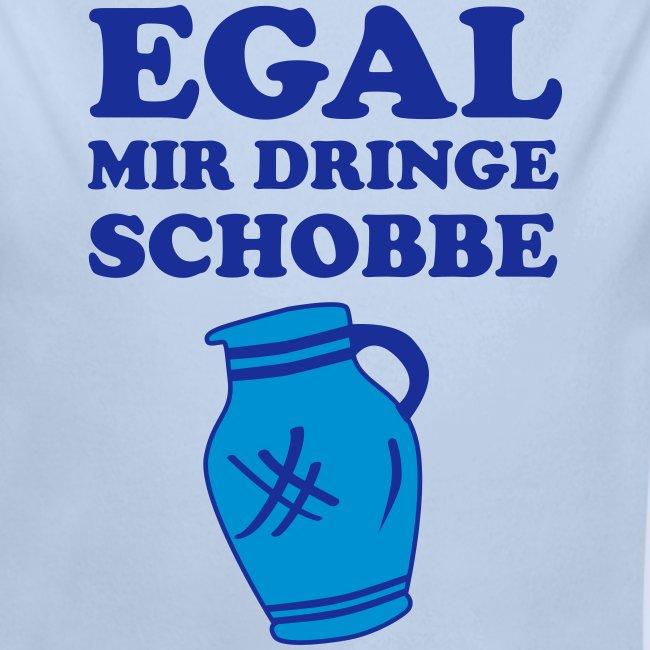 #FRANKFURT DESIGN - EGAL MIR DRINGE SCHOBBE #Baby