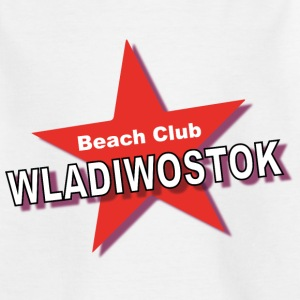 Beach Club - Kinder T-Shirt