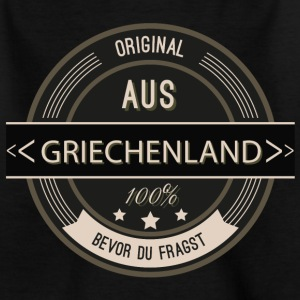 Original aus Griechenland 100% T-Shirts - Teenager T-Shirt
