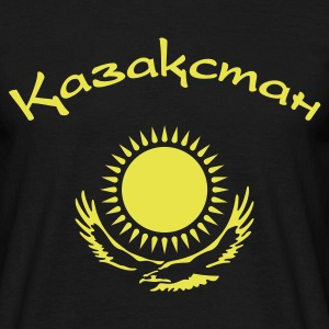 Schwarz Kasachstan / Казахстан 2color T-Shirts - Männer T-Shirt