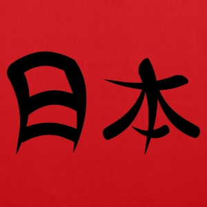 Red Kanji for Japan Bags  - Tote Bag