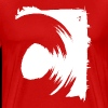 Spin (abstraktes C / Schallplatte) - Herre premium T-shirt