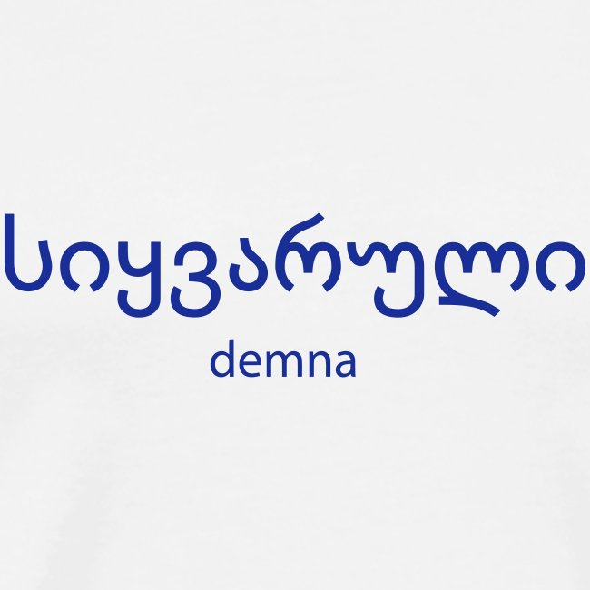 "t-shirt ""Love You Demna"""