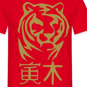 YEAR OF THE TIGER OF WOOD - T-shirt Homme
