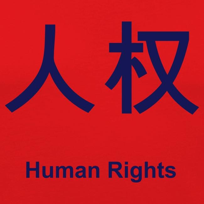 Volker Beck: für Menschenrechte