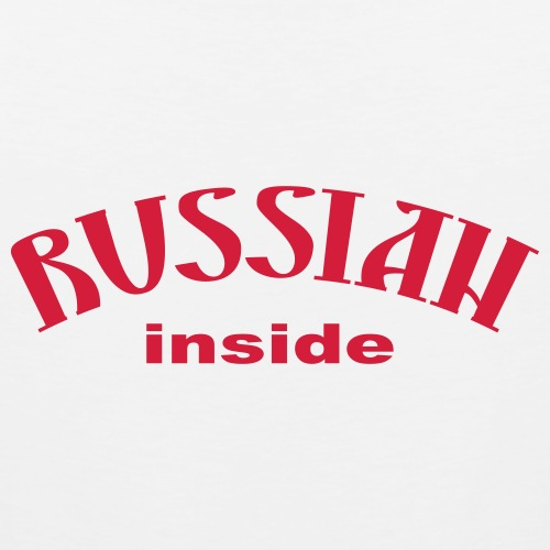 Russian inside