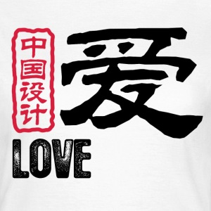 White Chinese Love 1 (NEU, DD) Women's T-Shirts - Women's T-Shirt