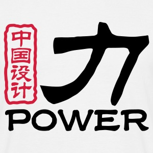 Hvid Chinese Power 2 (NEU, 2c) T-shirts - Herre-T-shirt