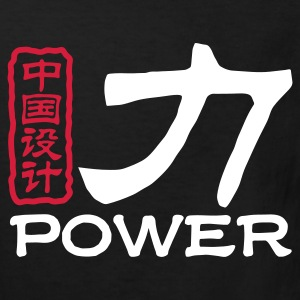 Noir Chinese Power 2 (NEU, 2c) T-shirts Enfants - T-shirt Bio Enfant