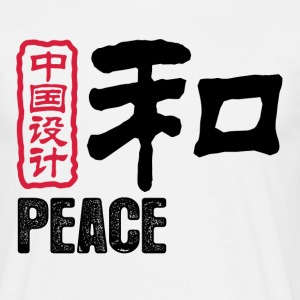 White Chinese Peace 1 (NEU, DD) Men's T-Shirts - Men's T-Shirt