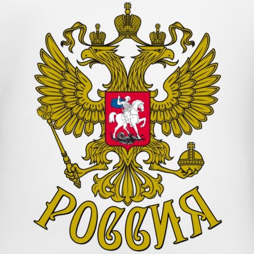 Gerb Rossii Rossija Wappen Russland 33 Russia