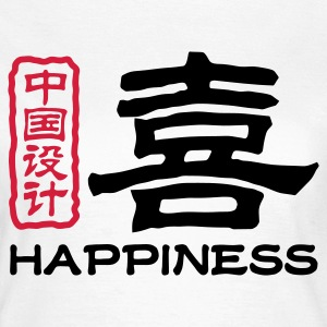 Hvit Chinese Happiness 1 (NEU, 2c) T-skjorter - T-skjorte for kvinner