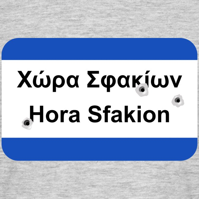 Heißes Pflaster Chora Sfakion